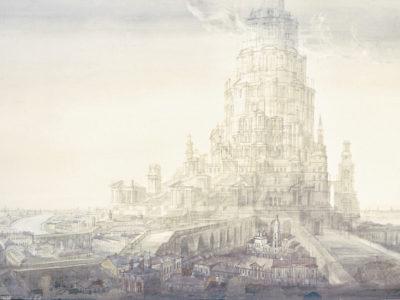 Московская башня